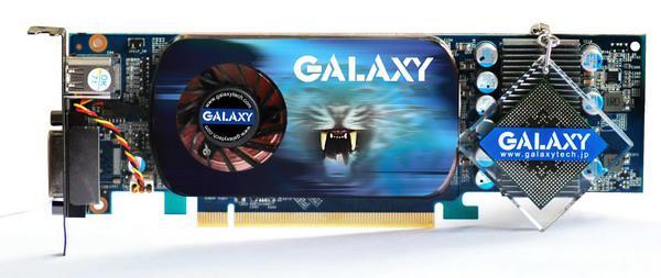 Galaxy de arızalı GPU'ları anahtarlık olarak değerlendiriyor