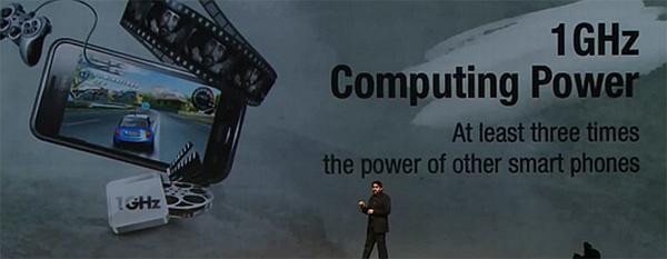 Samsung Galaxy S: En hızlı Android telefon
