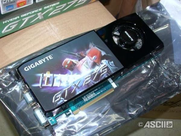 Gigabyte UDV teknolojili GeForce GTX 275 modelini satışa sundu