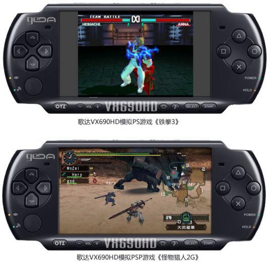 Geda VX690HD; O bir PSP klonu ama...