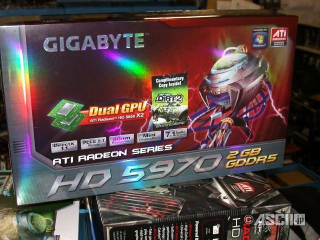 Gigabyte'ın Radeon HD 5970 modeli raflardaki yerini aldı