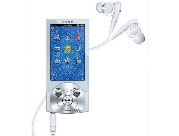 Sony, A840 Walkman'ine beyaz renk seçeneği ekledi