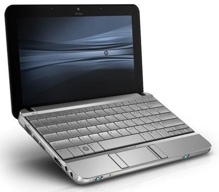 HP'den düşük fiyatlı netbook'lar gelebilir