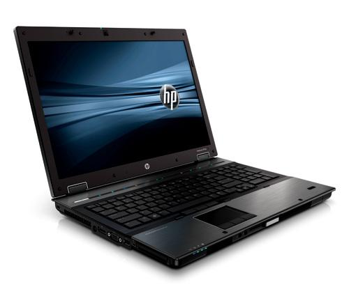 Karşınızda HP'nin en güçlü mobil iş istasyonu: Elitebook 8740w