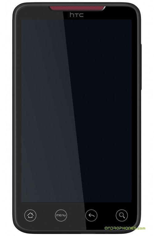 HTC Supersonic'in iki resmi daha yayınlandı