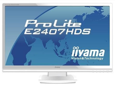 iiyama 23.6-inç boyutunda Full HD destekli yeni bir LCD monitör hazırladı
