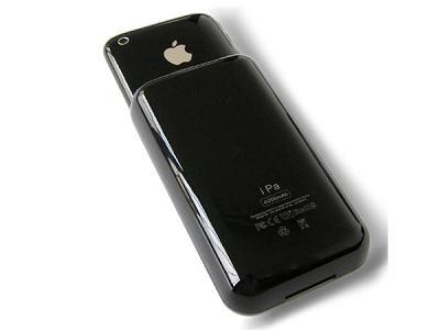 iPhone'un pil ömrü yeterli gelmeyenlere USBFever'dan çözüm