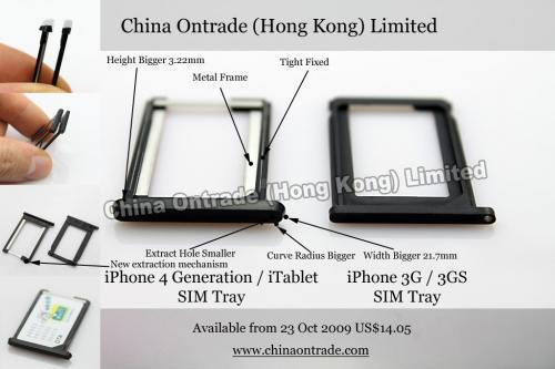 Bu resimler 4.Nesil iPhone'un parçalarına mı ait ?