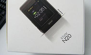iRiver N20'nin özellikleri netlik kazandı