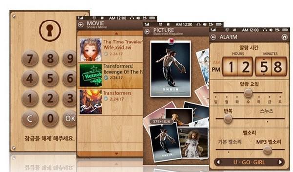 Koreli INS Mobile'dan AMOLED ekranlı medya oynatıcı