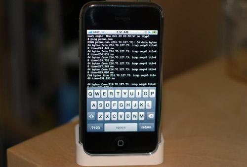 Jailbreak'li iPhone'ları etkileyen 2.virus ortaya çıktı