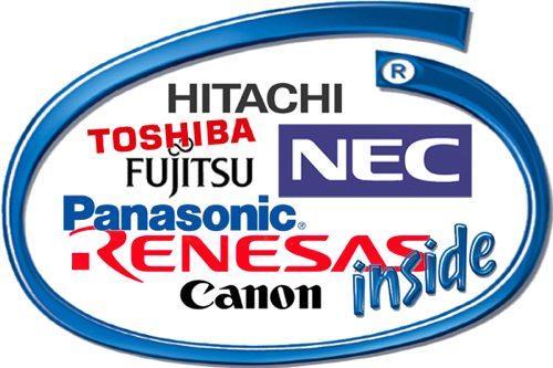 Japon elektronik devleri, Intel'e karşı bir araya geliyorlar