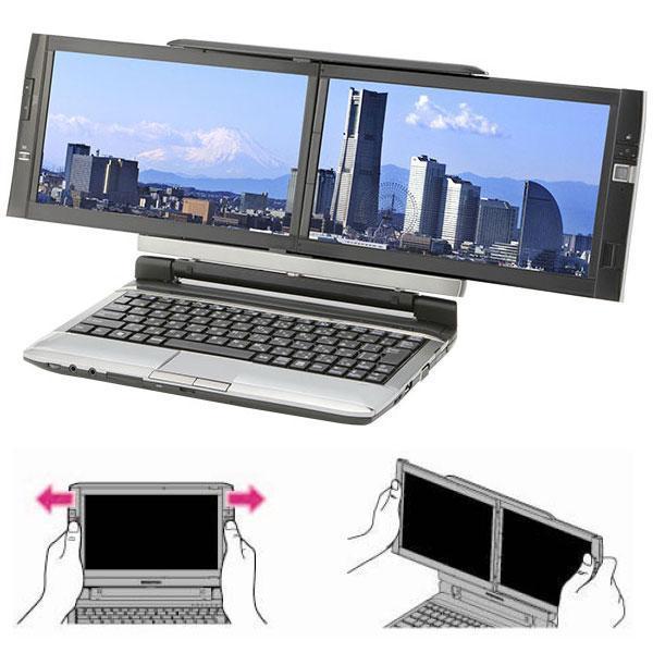 Çift ekranlı netbook gerçek oldu