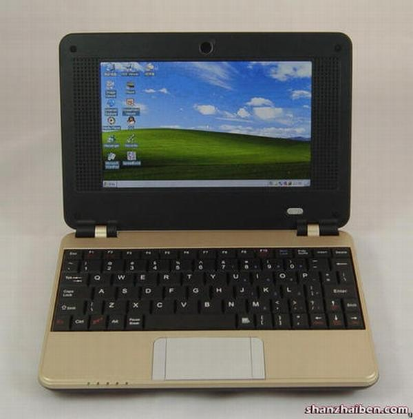 İşte dünyanın en ucuz netbook modeli; Lanyu eBook LY-EB01