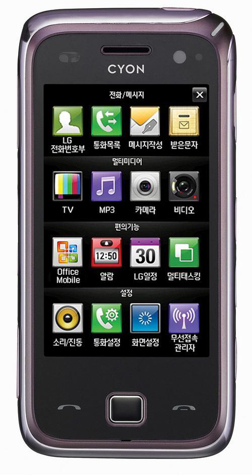 LG'den Kore pazarına özel Windows Phone: SU210