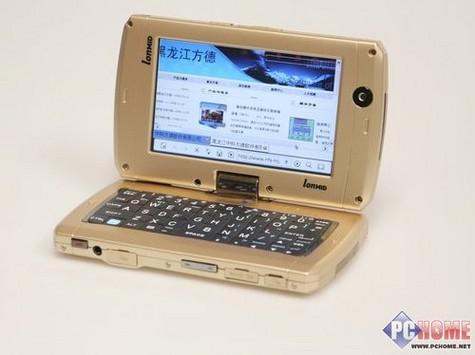 Intel Atom işlemcili akıllı telefon: LonMID Dephone M100