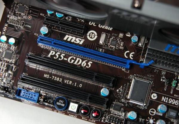 MSI Direct OC; P55 yonga setli anakartlarda gerçek zamanlı hız aşırtma