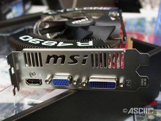MSI özel tasarımlı Radeon HD 4890 Cyclone modelini satışa sundu