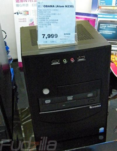 Tayvanlı bilgisayar üreticisinden 242$'a Obama PC