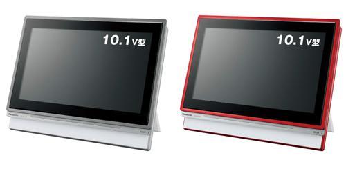 Panasonic'den Blu-ray okuyuculu taşınabilir TV