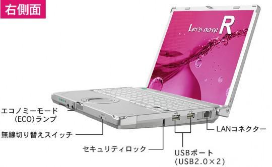 Panasonic'den 0.93kg'lık i7'li dizüstü bilgisayar