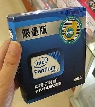 Çarpan kilidi açık Intel Pentium E6500K, Japonya'da satışta