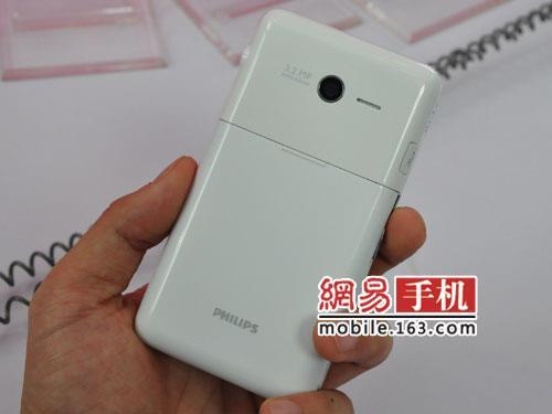 Philips V900; Android tabanlı yeni akıllı telefon Çin'de görüntülendi