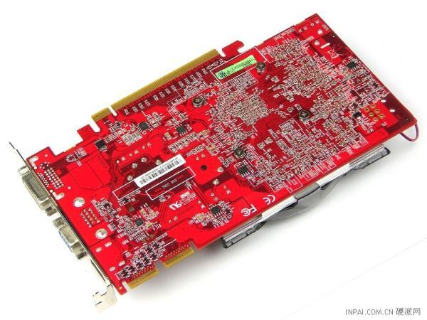 PowerColor Radeon HD 4750 gün ışığına çıktı