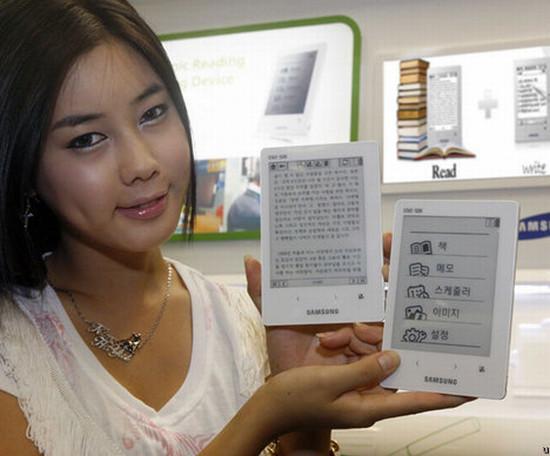 Samsung'dan yeni elektronik kitap okuyucusu; SNE-50K
