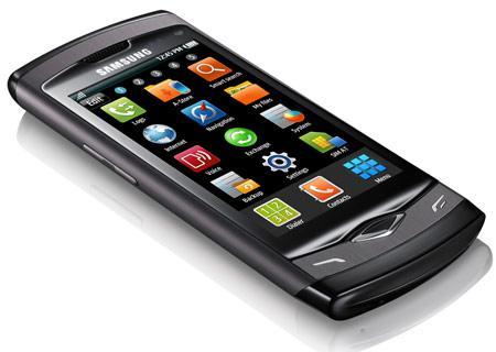 Samsung mobil yazılımlar için 113 milyon dolar harcadı