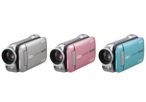 Sanyo'dan iki yeni kamera; Xacti CG100 ve GH1