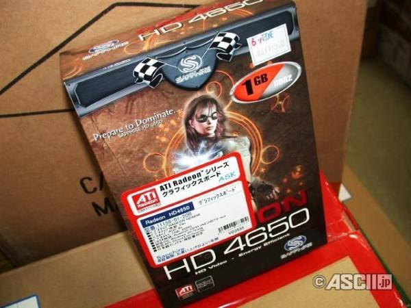 Sapphire Radeon HD 4650 AGP modelini satışa sundu