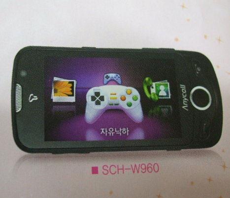 Samsung'dan 3D telefon: SCH-W960