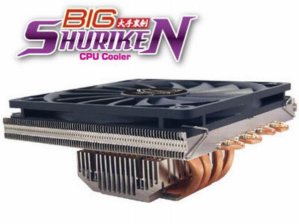 Scythe'den yeni işlemci soğutucusu; Big Shuriken