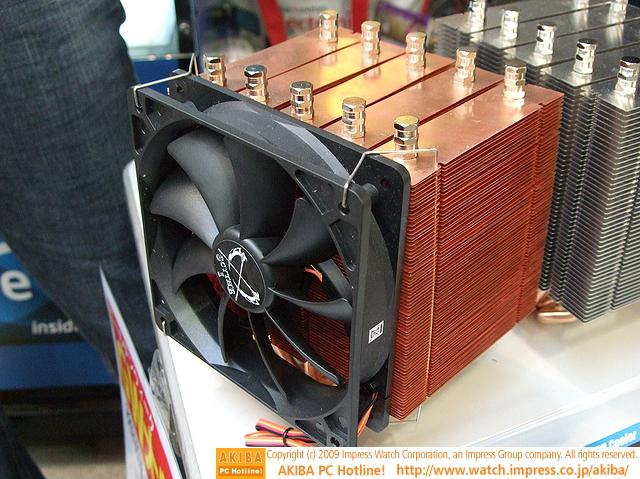 Scythe Mugen 2 Copper; 1.8Kg ağırlında Bakır işlemci soğutucusu