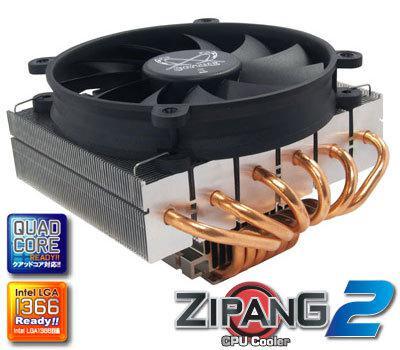 Scythe'den yeni işlemci soğutucusu; Zipang 2