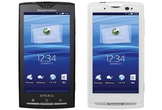 Sony Ericsson son çeyrekte 167 milyon Avro kayıp yaşadı