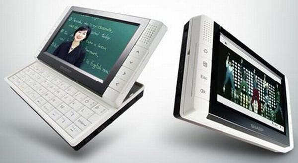 Sharp RD-PM10; Çoklu ortam özellikleriyle öne çıkan elektronik sözlük