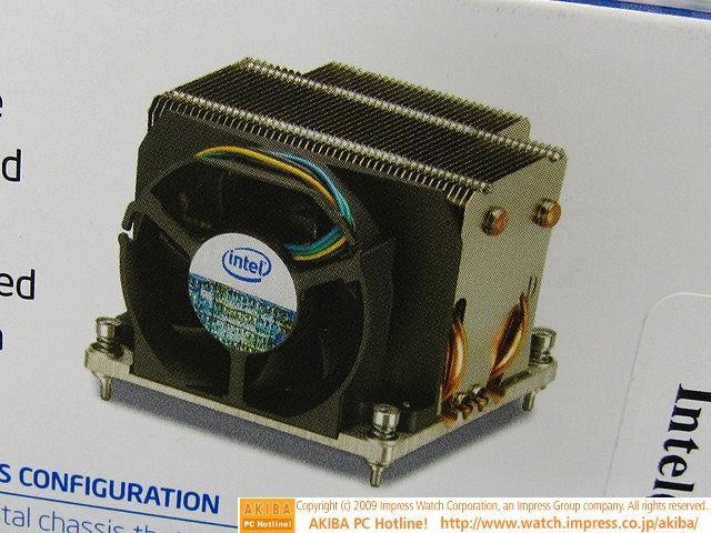 Intel'den yeni işlemci soğutucusu; Thermal Solution STS100C