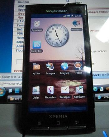 Android'li Sony Ericsson XPERIA X3 görüntülendi
