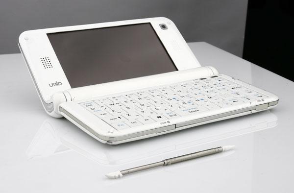 İşte dünyanın en küçük tam fonksiyonel bilgisayarı