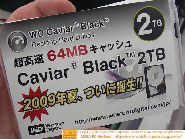 Western Digital'den Caviar Black serisi 2TB kapasiteli yeni sabit disk