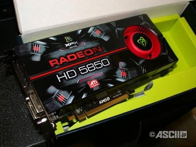 XFX Radeon HD 5850 modelinin yaygın satışına başladı