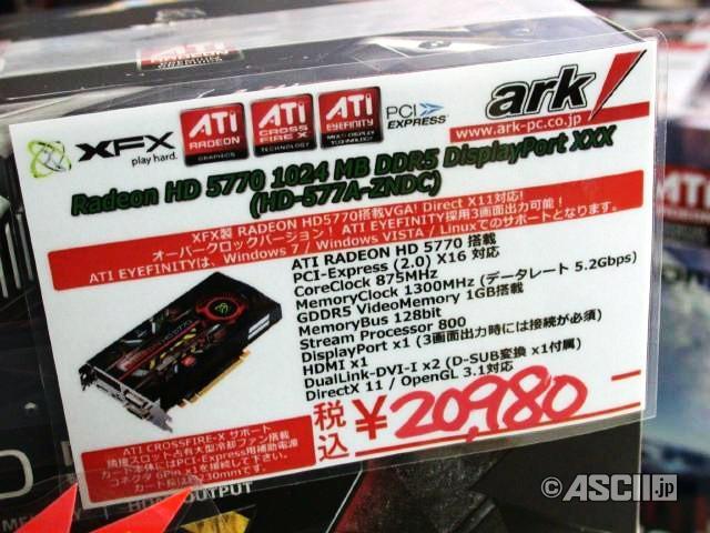 XFX Radeon HD 5770 XXX modelini satışa sundu