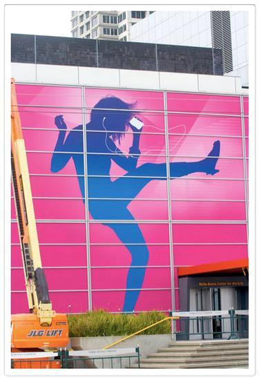 Yerba Buena Center for the Arts hazır, peki ya iPod Touch ?