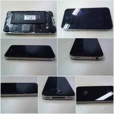 iPhone HD görüntülendi (?)