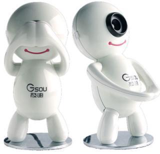 Gsou'dan tasarımıyla dikkat çeken web kamerası