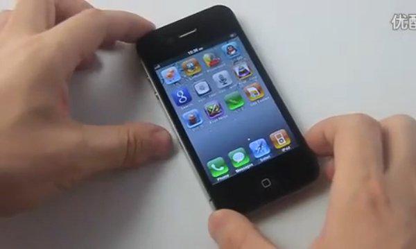 Çinliler bunu da yaptı; İki dünyayı bir araya getiren telefon