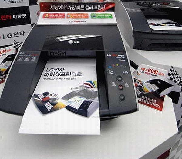 LG dünyanın en hızlı renkli A4 yazıcısını satışa sunuyor