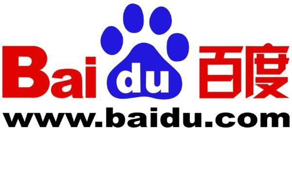 Baidu Çinli seyahat arama motoruna 306 milyon dolar yatırım yaptı